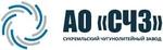 АО «Сукремльский чугунолитейный завод»