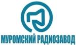 """АО """"Муромский радиозавод"""""""