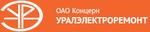 ОАО Концерн «Уралэлектроремонт»