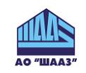 АО «Шадринский автоагрегатный завод»