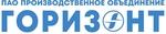 "ПАО ПО ""Горизонт"""