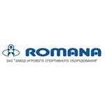 Завод игрового спортивного оборудования ROMANA