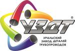 ООО «Уральский завод деталей трубопроводов» (УЗДТ)