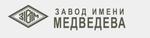 ООО «Завод имени Медведева – Машиностроение»