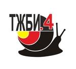 АО «ТЖБИ-4» (Тверской завод железобетонных изделий и труб)