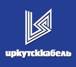 АО «Иркутсккабель»