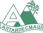 ООО Завод «АЛТАЙЛЕСМАШ»