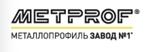 Завод Металлопрофиль, ООО