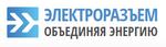 "АО Завод ""ЭЛЕКТРОРАЗЪЕМ"""