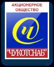 Чукотснаб, ГУП ЧАО