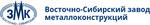 Восточно-Сибирский завод металлоконструкций