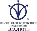 "ОАО ""НПП Салют"""