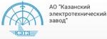 Казанский электротехнический завод, АО