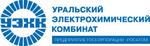 АО «Уральский электрохимический комбинат»