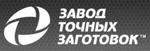 Завод точных заготовок, ООО