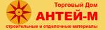 """OOO Торговый Дом """"Антей-М"""""""