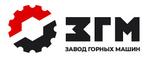 """ООО """"Завод Горных Машин"""""""