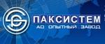АО Опытный завод «Паксистем»