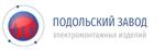"""АО """"ПЗЭМИ"""" (Подольский завод электромонтажных изделий)"""