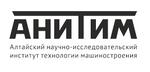 АО Алтайский научно-исследовательский институт технологии машиностроения (АНИТИМ)