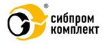 """ЗАО """"Сибпромкомплект"""""""