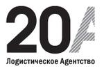 """""""20А"""", Логистическая компания"""