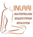 Интернет-магазин Inlari