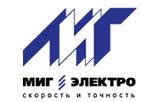Компания «МИГ Электро» (Казань)