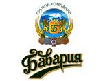 Группа компаний Пивоваренный дом Бавария