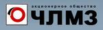 ОАО «ЧЛМЗ» Череповецкий литейно-механический завод