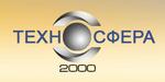 Техносфера-2000
