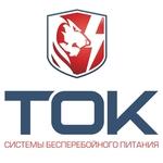 Tok-Shop.ru интернет-магазин систем бесперебойного питания