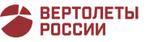 ПАО Арсеньевская авиационная компания «Прогресс» (ААК «Прогресс»)