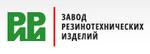ОАО «Завод резинотехнических изделий» (РТИ)