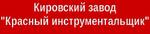 """АО КЗ """"КРИН"""""""
