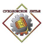 АО «Сухоложский литейно-механический завод»