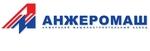 Анжерский машиностроительный завод (Анжеромаш)