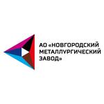 Новгородский металлургический завод, ЗАО