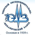 """ЗАО """"Тверской экспериментально-механический завод"""" (ЗАО """"ТЭМЗ"""")"""