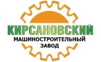 Кирсановский механический завод (КМЗ)