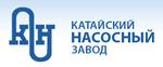 """ЗАО """"Катайский Насосный Завод"""""""
