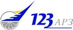 АО «123 авиационный ремонтный завод» (123 АРЗ)