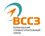 Вологодский станкостроительный завод (ВСЗ)