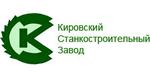 Кировский станкостроительный завод (КСЗ)