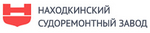 ПАО «Находкинский судоремонтный завод» (НСРЗ)