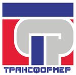 """Подольский трансформаторный завод """"Трансформер"""""""