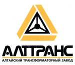 ОАО «Алтайский трансформаторный завод» (ОАО «Алттранс»)