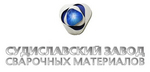 ООО «Судиславский завод сварочных материалов» (СЗСМ)
