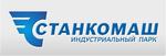 """Индустриальный парк """"Станкомаш"""", ООО"""