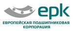 Европейская подшипниковая корпорация (ЕПК)